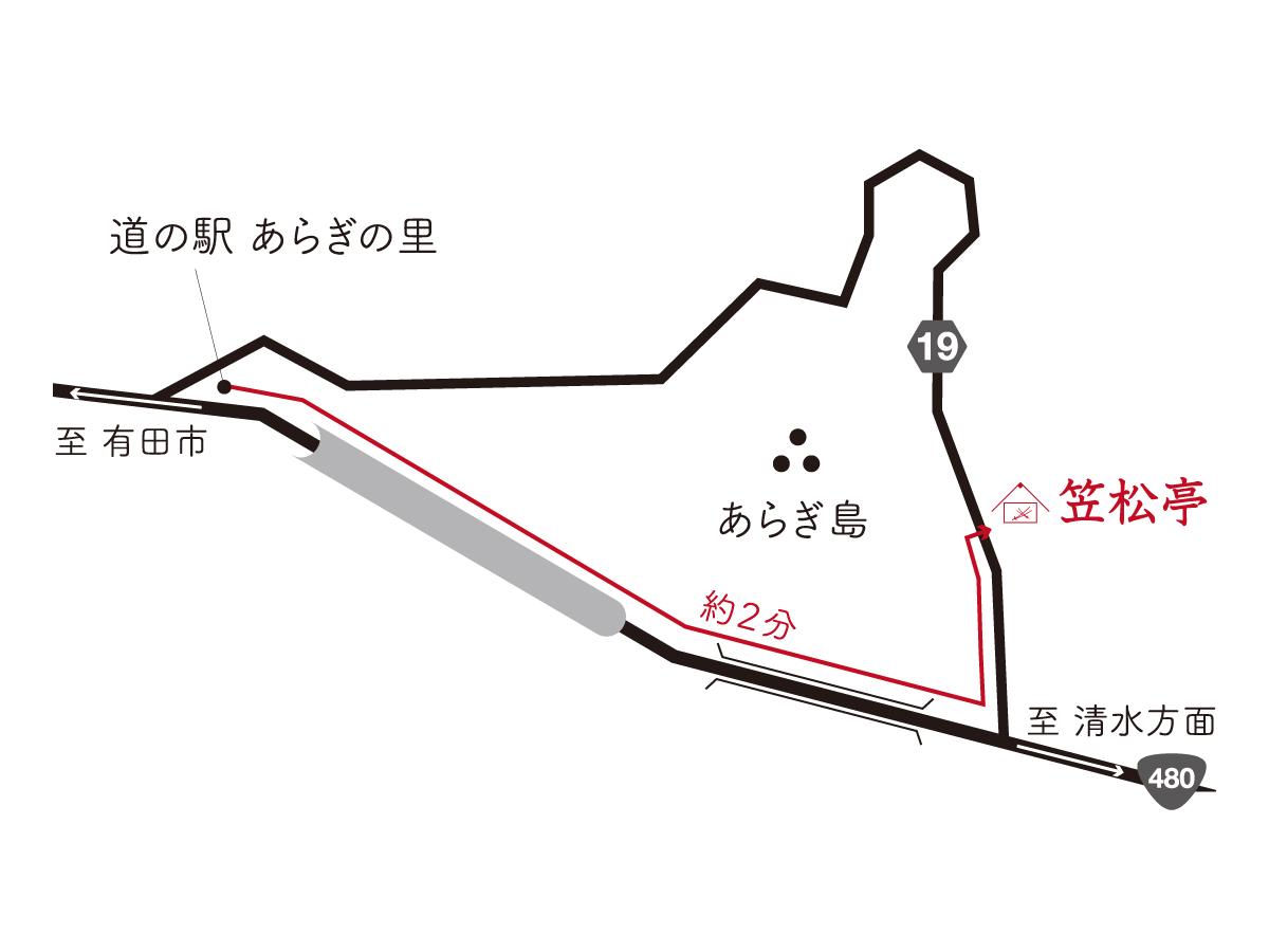 一軒宿笠松亭の地図